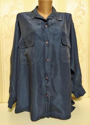 Шелковая рубашка, 100% шелк., attention