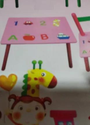 Детский комплект мебели. Столик + 2 стульчика