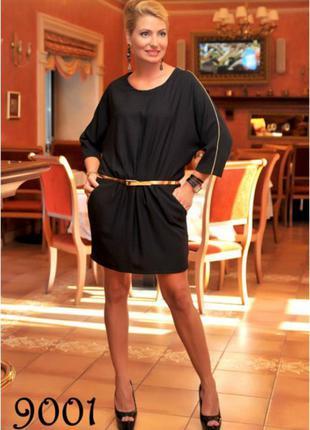 Платье в стиле греческой туники