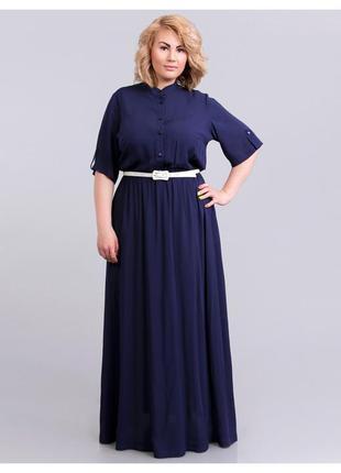 Синие платье в пол