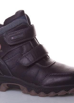 Зимние ботинки для мальчиков