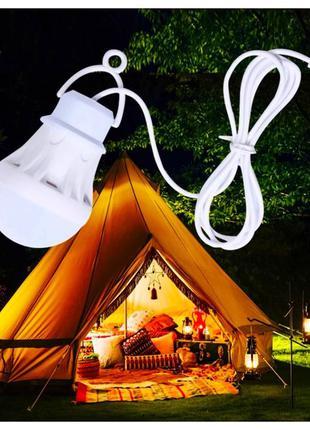 Светодиодная USB лампа/светильник/ночник/палатка/кемпинг/отдых/
