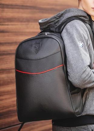 Кожаный рюкзак puma