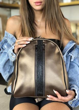 Молодежный рюкзак искусственная кожа бронзового цвета