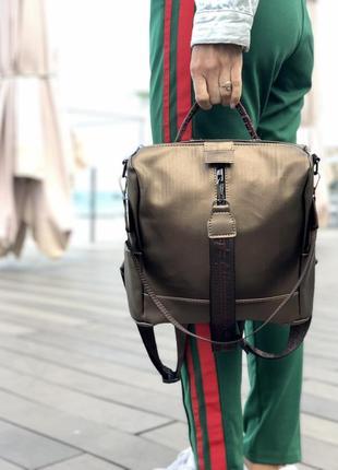 Сумка-рюкзак искусственная кожа бронзовый