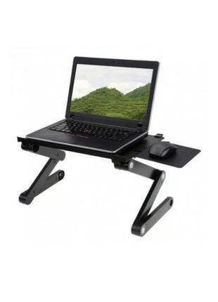 Столик трансформер для ноутбука Laptop Table Т9
