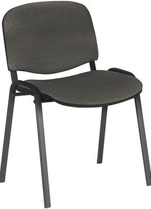 Кресло офисное (10шт)