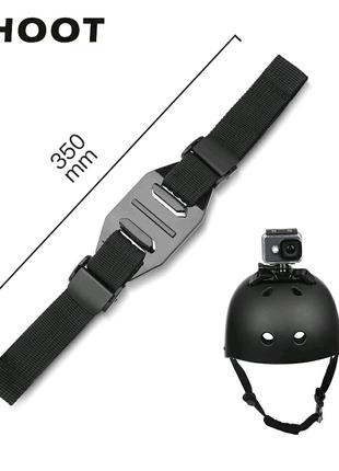 Ремень для крепления экшн фото камеры на шлем