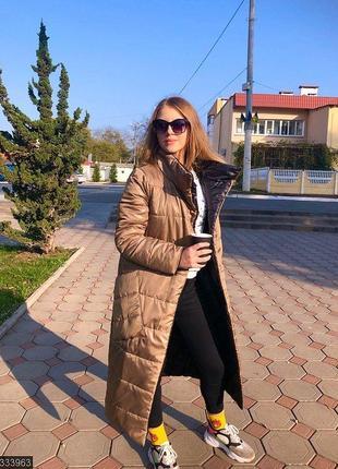 Куртка одеяло двусторонняя двусторонне, удлиненное пальто