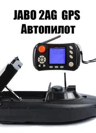Кораблик для рыбалки JABO 2AG GPS автопилот 8 точек