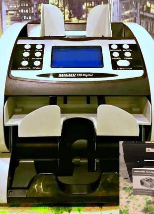 (Акция)Счётная машинка,сортировщик MAGNER 150