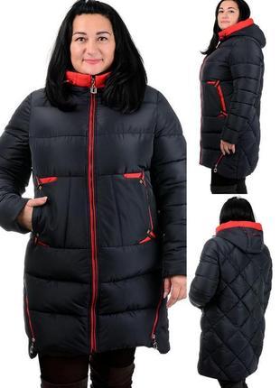 Женский пуховик,курточка зимняя больших размеров