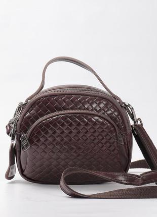 Кожаная сумка с плетеной поверхностью (цвет шоколад)