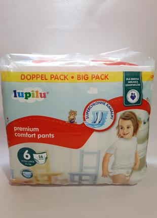 Lupilu premium comfort *6