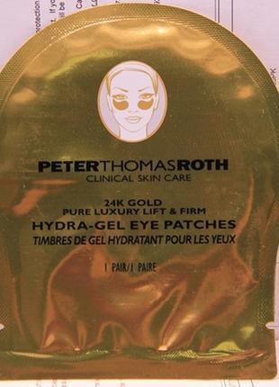 Peter thomas roth  гелевые патчи для контура глаз с 24k золото...