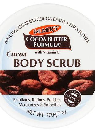Palmers cocoa body scrub скраб для тела , 200 гр.