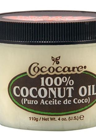Cococare 100% кокосовое масло для волос и тела  (110 gr)