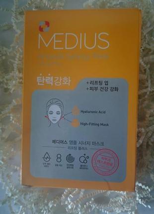 Маска для лица medius  ampoule synergy mask подтягивающая 5 шт...