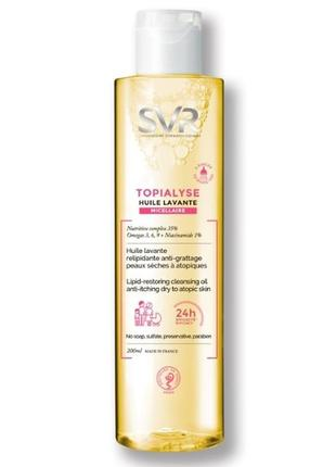 Очищающее мицеллярное масло для лица и тела svr topialyse huil...