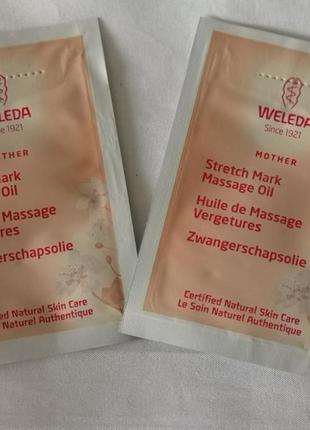 Weleda stretch mark massage oil  масло для профилактики растяж...