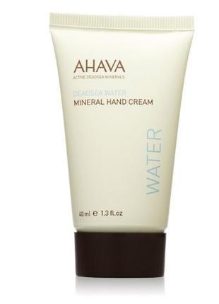 Минеральный крем для рук  от ahava, 40 мл