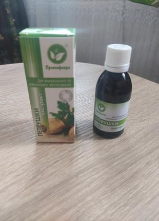 Добавка дієтична Примафлора екстракт петрушки