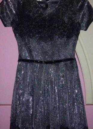 Платье Sonya Kids