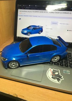 Радиоуправляемая машина Auldey BMW 320SI WTCC 1:16