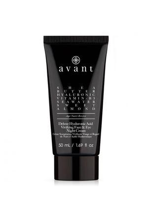 Avant люксовый омолаживающий ночной крем для лица и глаз с гиа...