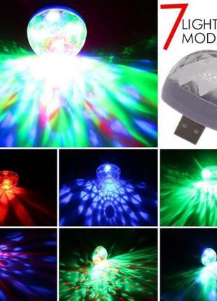Диско шар/USB светомузыка диско для вечеринок/ мини USB LED