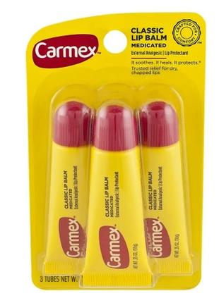 Бальзам для губ carmex original 3 в 1, 3*10 г.