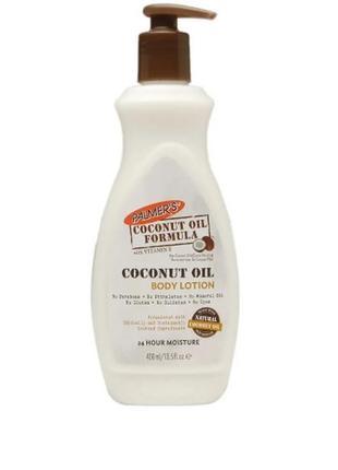 Palmer's лосьон для тела с кокосовым маслом и витамином e 400 мл