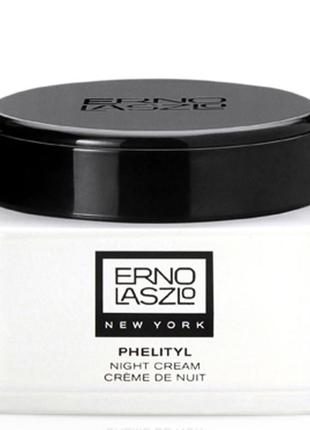 Erno laszlo восстанавливающий ночной крем для лица 15 мл.