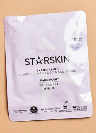 Двухслойная маска для стоп с отшелушивающим эффектом starskin ...