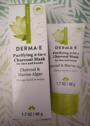 Очищающая угольная маска-скраб derma e purifying 2-in-1 charco...