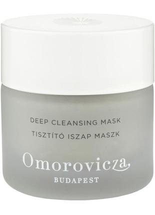 Omorovicza  маска для глубокого очищения, deep cleansing mask,...