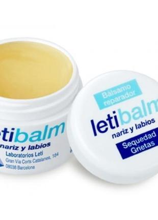 Letibalm первый бальзам для кожи носа и губ, 10 мл.
