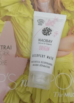 Маска для лица naobay recovery mask sensitive skin ,20 мл