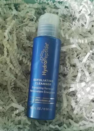 Hydropeptide отшелушивающее очищающее средство - бодрящее обно...