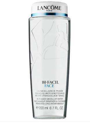 Lancome bi facil visage двухфазная очищающая мицеллярная вода ...