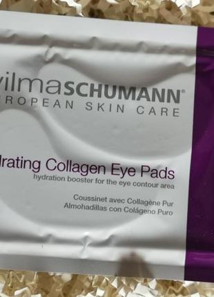 Коллагеновые патчи под глаза wilma schumann collagen eye pads,...