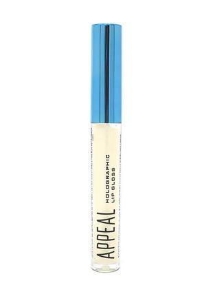 Appeal cosmetics голографический блеск для губ, 2,2 гр