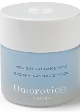 Ночная маска для лица omorovicza midnight radiance mask, 15 мл