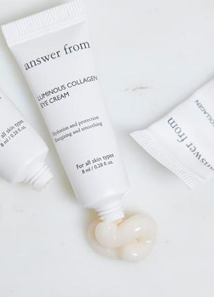 Крем под глаза с коллагеном answer from collagen eye cream, 8 мл