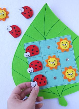 Развивающая игра крестики нолики игрушки из фетра дидактические