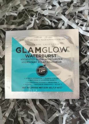 Glamglow waterburst™ hydrated glow moisturizer крем-гель для л...
