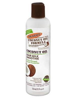 Palmer's coconut oil formula восстанавливающее молочко для вол...