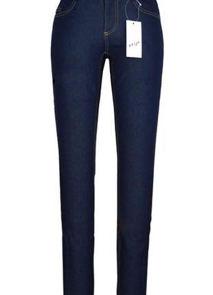 6512# брюки женские утепленные
