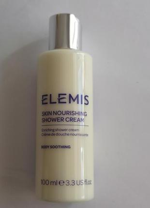 Питательный крем для душа elemis skin nourishing shower cream ...