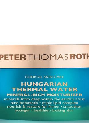 Peter thomas roth роскошная минеральная антивозрастная маска д...